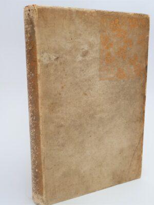 Poems. Third Edition (1881) by Oscar Wilde
