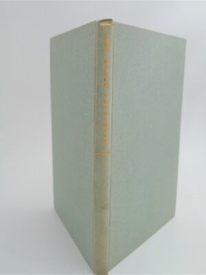 The King's Threshold.  A Play in Verse. Limited Edition (1904) by W.B. Yeats
